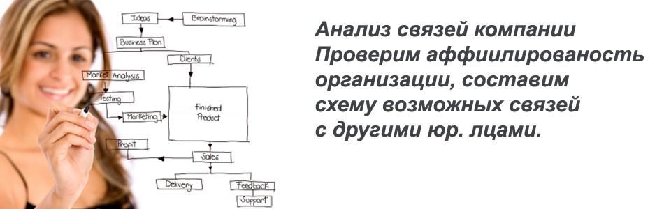 Пример-для-слайдера-1